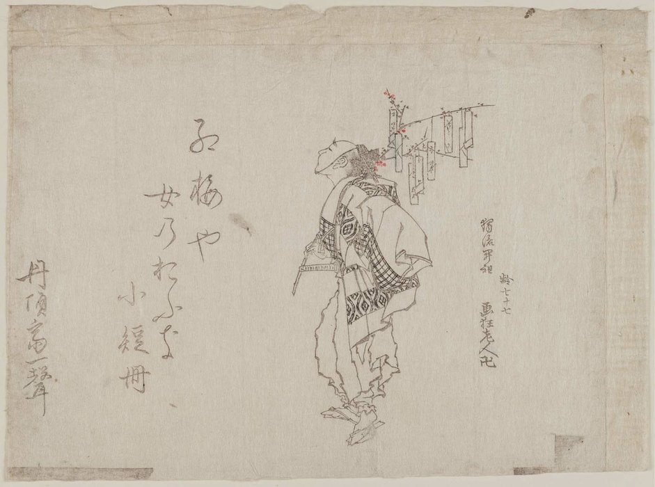Man Carrying Red Plum Branch With Love Letters von Katsushika Hokusai (1760-1849, Japan) | Museum Kunstreproduktionen | ArtsDot.com