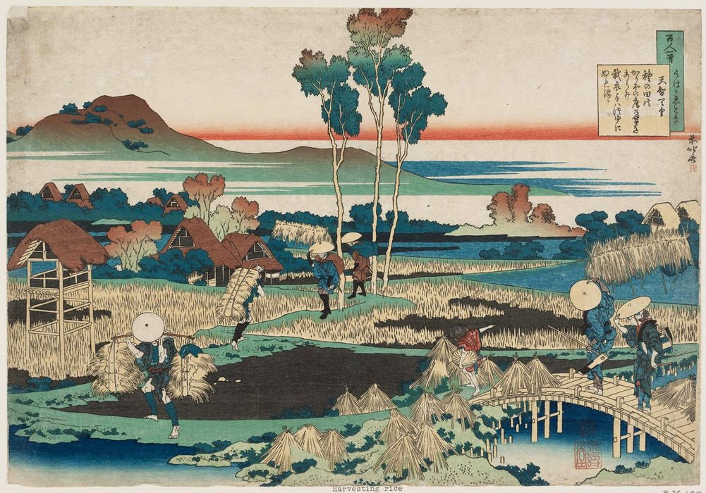 One Hundred Poems Explained von Katsushika Hokusai (1760-1849, Japan) | Kunst-Wiedergabe | ArtsDot.com